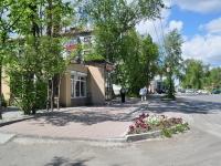 Pervouralsk, Chkalov st, 商店
