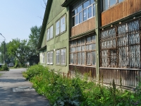 Pervouralsk, Trubnikov st, house 7. Apartment house