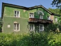 Первоуральск, улица Трубников, дом 8. многоквартирный дом