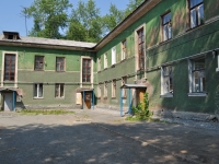 Pervouralsk, Trubnikov st, house 9А. Apartment house