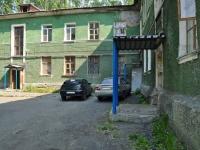 Pervouralsk, Trubnikov st, 房屋 9. 公寓楼