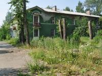Pervouralsk, Trubnikov st, house 9. Apartment house