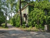 Первоуральск, улица Трубников, дом 10. многоквартирный дом