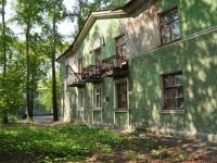 Первоуральск, улица Трубников, дом 11. многоквартирный дом