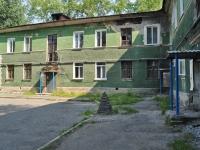 Первоуральск, улица Трубников, дом 12. многоквартирный дом