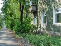 Pervouralsk, Trubnikov st, house 12. Apartment house