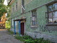 Pervouralsk, Trubnikov st, house 13. Apartment house