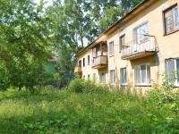 Первоуральск, улица Трубников, дом 14. многоквартирный дом