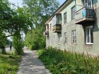 Первоуральск, улица Трубников, дом 15. многоквартирный дом