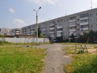 Pervouralsk, Trubnikov st, house 18. Apartment house