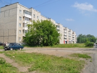 Первоуральск, улица Трубников, дом 18. многоквартирный дом
