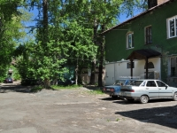 Pervouralsk, Trubnikov st, house 19. Apartment house