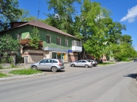 Pervouralsk, Trubnikov st, house 20. Apartment house