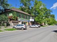 Первоуральск, улица Трубников, дом 20. многоквартирный дом