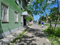 Pervouralsk, Trubnikov st, house 23. Apartment house