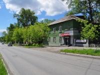 Первоуральск, улица Трубников, дом 23. многоквартирный дом