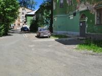 Pervouralsk, Trubnikov st, 房屋 23. 公寓楼