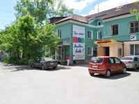 Первоуральск, улица Трубников, дом 24А. многоквартирный дом