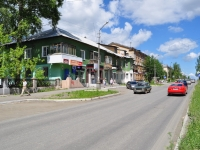 Pervouralsk, Trubnikov st, house 24. Apartment house