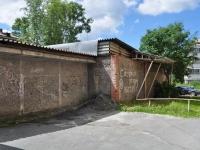 Pervouralsk, store Кировский, Trubnikov st, house 25А
