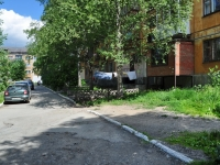 Pervouralsk, Trubnikov st, house 27. Apartment house