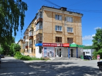 Pervouralsk, Trubnikov st, house 28. Apartment house
