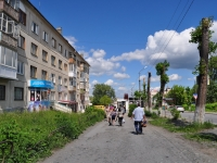 Pervouralsk, Trubnikov st, house 29. Apartment house