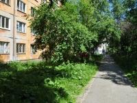 Первоуральск, улица Трубников, дом 31А. многоквартирный дом