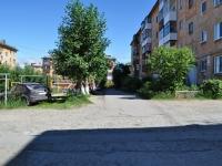Pervouralsk, Trubnikov st, 房屋 31А. 公寓楼