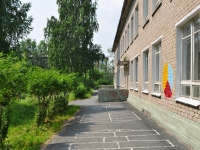 Pervouralsk, nursery school №57, Trubnikov st, house 31Б