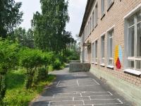 Pervouralsk, 幼儿园 №57, Trubnikov st, 房屋 31Б