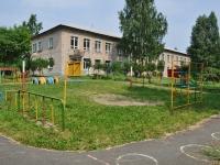 Pervouralsk, nursery school №57, Trubnikov st, house 31Б