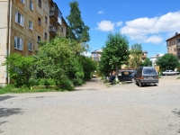 Pervouralsk, Trubnikov st, house 31. Apartment house