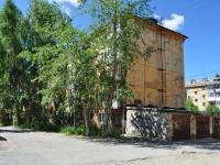 Pervouralsk, Trubnikov st, 房屋 32А. 公寓楼