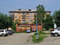 Pervouralsk, Trubnikov st, house 32. Apartment house