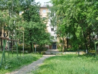 Pervouralsk, Trubnikov st, house 33. Apartment house