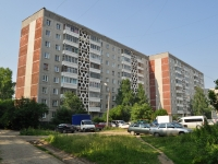 Pervouralsk, Trubnikov st, house 36. Apartment house