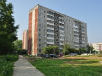 Pervouralsk, Trubnikov st, house 38А. Apartment house