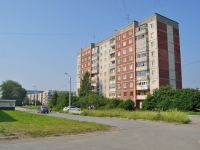 Pervouralsk, Trubnikov st, house 44Б. Apartment house
