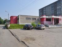 Pervouralsk, Trubnikov st, 房屋 44В. 户籍登记处