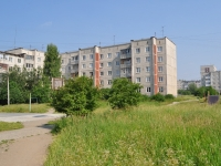Pervouralsk, Trubnikov st, house 44. Apartment house