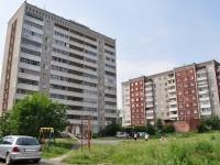 Первоуральск, улица Трубников, дом 46Б. многоквартирный дом