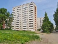 Pervouralsk, Trubnikov st, house 46Б. Apartment house