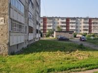 Pervouralsk, Trubnikov st, 房屋 46В. 公寓楼