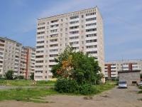 Первоуральск, улица Трубников, дом 46В. многоквартирный дом