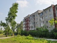 Pervouralsk, Trubnikov st, house 46. Apartment house