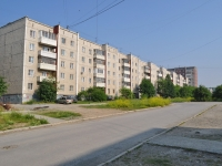 Pervouralsk, Trubnikov st, house 48А. Apartment house