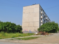 Pervouralsk, Trubnikov st, house 48Б. Apartment house