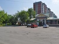 Первоуральск, улица Трубников, дом 48. магазин