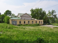 Pervouralsk, Trubnikov st, house 48. store